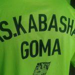 AS Kabasha CHAMPION LIFNOKI